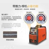 電焊機 兩用全自動雙電壓家用小型全銅芯電焊機MKS 維科特3C