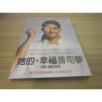 全新影片《她的幸福壽司夢》DVD 黛安娜伊莉莎白托雷斯 竹野內豐