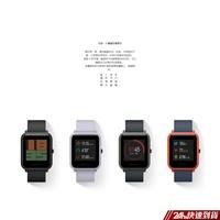 (現貨) Amazfit 米動手錶青春版 運動心率監測 IP68防水防塵 蝦皮24h