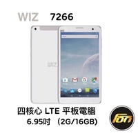 WIZ 7266 6.95 吋 (2G/16GB) 四核心 LTE 平板電腦