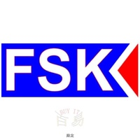 §百易§ FSK~II700  汽車前擋專用玻璃隔熱紙