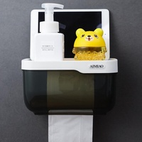 Non-perforated toilet paper towel box toilet suction carton multifunctional creative roll carton wat