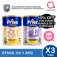 [FRISO] Friso Gold 2/3/4 1.8kg – 3 tins Made in the Netherlands for SG | Official source [Qoolife]