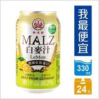 【崇德發】白麥汁[檸檬風味](易開罐330mlx24入/箱)