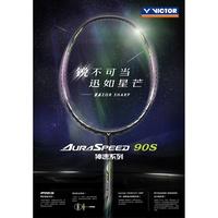 新品 victor 勝利 羽球拍 威克多 神速 ARS90S 速度 進攻型 高端戰拍 比賽球拍 運動羽球拍