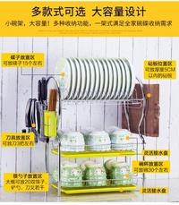 三層碗架瀝水架置晾放碗碟架子盤子餐具碗筷收納盒廚房置物架用品