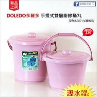 滿10個↗免運費『發現新收納箱:DOLEDO多麗多手提雙層廚餘桶,塑根8207』乾濕分離,分類回收桶,一般家庭/社區大樓