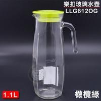 大慶餐飲設備 樂扣玻璃水壺1.1L(橄欖綠) LLG612OG 茶壺 水壺 玻璃壺