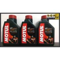 【油購網】MOTUL 魔特 7100 5W40 酯類 全合成 Ester 機油 MA2 新包裝