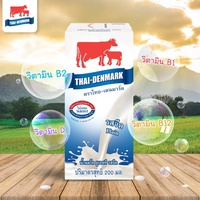 Thai Denmark UHT Milk Plain 250ml x 12 Packs.100% Fresh Milk! Halal