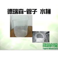 ❤萬霖真多天然❤【德瑞森】灌腸管 灌腸桶 水桶+管子+止水閥