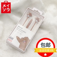 we bare bear◇♕❇Our Naked Bear stereo music headset name Miniso Genuine mobile