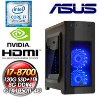 華碩B360平台【龍戰於野】 INTEL I7-8700六核心 120GSSD+ 1TB  8G DDR4 GTX1050TI-4G 550W  第八代I7效能獨顯電玩娛樂主機