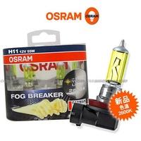 OSRAM 終極黃金2600K FOG BREAKER H11燈泡
