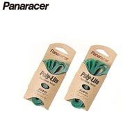 "PANARACER(panaresa)聚乙烯燈輪圈帶子26""*15mm(2條裝)PL2615 gottsuprice"