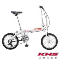 【KHS 功學社】F-16D 鋁合金 16吋6速折疊單車/童車-白