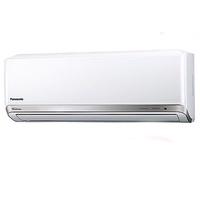 Panasonic國際牌3坪R32變頻冷專分離式冷氣CS-PX22FA2/CU-PX22FCA2