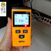 檢測家電/電力系統/磁場/手機/家電/基地台都可測電磁場/電磁波監測儀