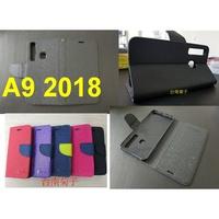 全新【SAMSUNG Galaxy A9 2018】側掀皮套/翻書套/可站立(經典馬卡龍)