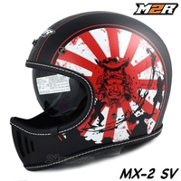 M2R 安全帽 MX-2 SV #8 消光黑紅 超輕量山車帽 復古越野帽 全罩 雙鏡設計 內藏墨鏡