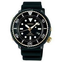 Seiko Prospex Tuna Solar Diver's 200m Limited Edition รุ่น SBDN028J