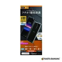 RASTA BANANA Xperia 1 3D全滿版正面+背面保貼
