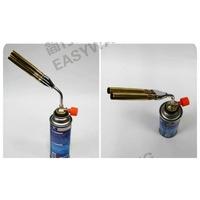 雙管噴火槍+贈小焊條