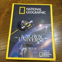 National Geographic 浩瀚宇宙