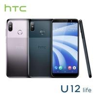 [隨機贈禮] HTC U12 life (U12L) 64G/128G  新品 含稅 免運 保固1年