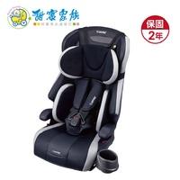 [贈護頸枕] Combi Joytrip 18MC EG 1-11歲成長型嬰幼童汽座(動感黑/跑格藍)