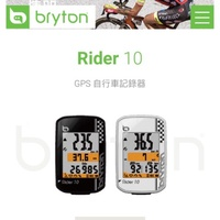 bryton碼表Rider10E