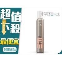 《小平頭香水店》 WELLA 威娜 彈力塑型慕斯 慕絲 plus 300ml 500ml