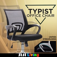 ★Typist Office Chair★Office Furniture★Wheel★Ergonomic★Gaming Chair★Aluminium★