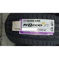 +超鑫輪胎鋁圈+ 全新公司貨 NEXEN 尼克森 N8000 205/40-17