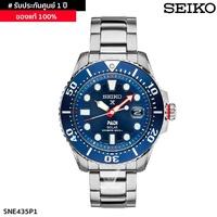Watchup นาฬิกา Seiko SNE435P1 Men Prospex PADI Solar Diver's 200M Special Edition Watch
