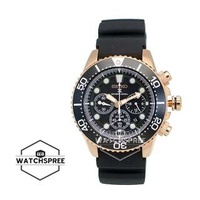 FREE DELIVERY *SEIKO GENUINE* [SSC618P1] 100% Authentic with 1 Year Warranty!