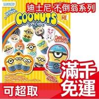免運【小小兵16入】日本 Coonuts 迪士尼 不倒翁扭蛋 轉轉花生 盒玩食玩 不倒翁公仔 蠟筆小新同款❤JP