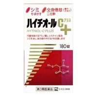 HYTHIOL-C Plus 美白抗疲劳解酒片 180片 美白药丸 从身体内侧护理皮肤,祛斑,去痘印 SS制药 SS制药 白兔美白药丸 Angel Drug