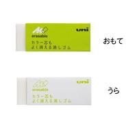 三菱橡皮EP-102C(20套) Office Japan