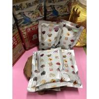 升化飲真空調理包(鋁箔包裝)-客製化商品-接單熬煮,生化湯品。生化湯茶包