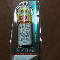 日本Deonatulle Soft Stone止汗膏