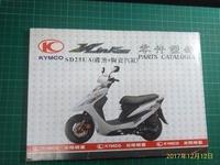 機車迷珍藏~《KYMCO 光陽VLINK125GP 豪華碟煞 SD25UA 零件目錄1》2005年初版 共127頁