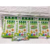 豬窩媽媽(^(oo)^) ♥ H.City 好菌多乳酸菌顆粒 3g/包 14包/盒 EXP2020/10【TP】