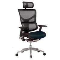 Sail Luxury Ergonomic Office Chair
