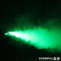 舞臺燈 400W遙控舞臺煙霧機LED變色煙霧發生器彩色噴煙機舞臺燈光