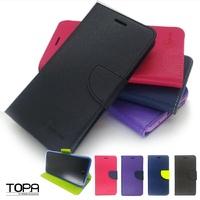 華碩 Zenfone MAX M2 ZB633KL/ max pro m2 磁吸雙色立架 韓風 手機皮套 手機套 保護套