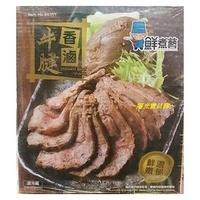 ☆陽光寶貝窩☆ COSTCO 鮮煮藝 香滷牛腱 1kg/盒 美國特選牛腱