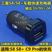 Samsung 三星 車載 車用充電器 S10/S10+/NOTE9/S8/S9/note8及所有三星手機--阿晢3C