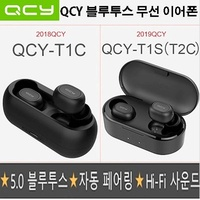 ★ new product in 2019 ★ QCY-T1S (T2C) / QCY-T1C Two colors in black and white / Bluetooth 5.0 / in-kind shipping / free shipping / storage bag free