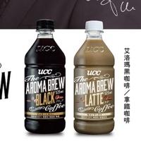 【UCC】AROMA BREW艾洛瑪黑咖啡525ml*入(UCC BLACK) 原價$39/瓶 黑咖啡 萊爾富全家10瓶